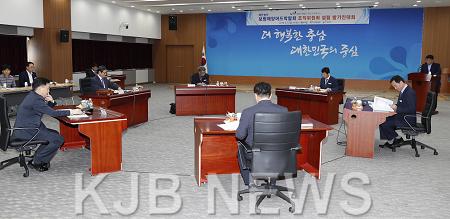 2022_보령해양머드박람회_설립_발기인_대회_4.png
