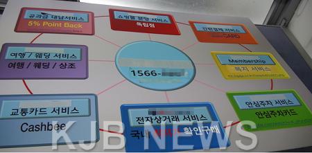 회원가입 현혹 증거 자료.PNG