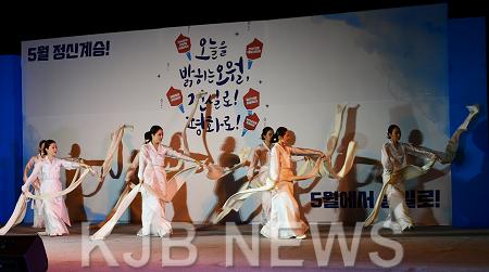 1-2. 5.18민중항쟁 39주년 기념식 엄수.png