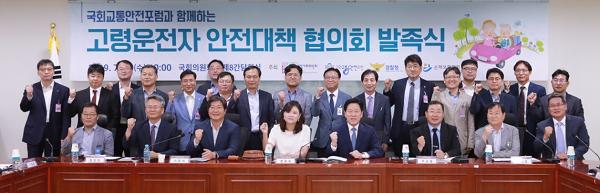 주승용 국회부의장, 고령운전자 안전 대책협의회 발족식 참석.png