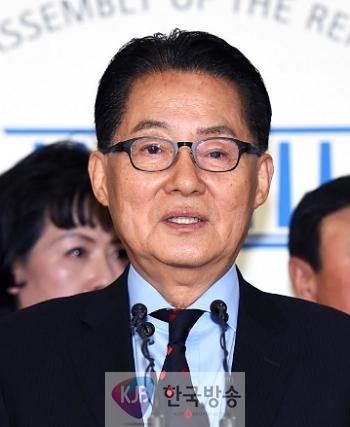 박지원 의원.png