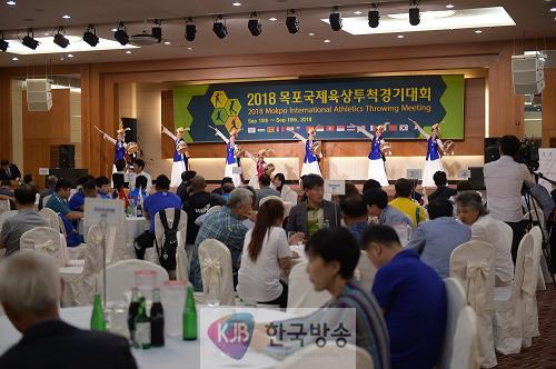 2-2. 2019 목포국제육상투척대회 개회식(지난해 개회식 축하공연).png