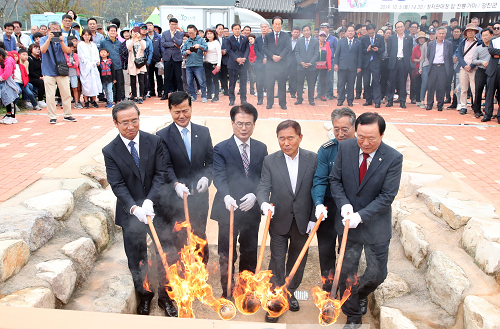 제47회 강진청자축제 개막.png