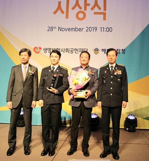 (191128) 통영해경  고태욱 경장 2019 생명존중대상 해양경찰 부문 선정 (사진).png