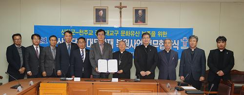 2019.12.04 흑산성당 근대문화재 복원사업 업무협약식 (27).png