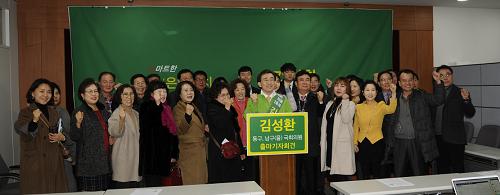 김성환출마기자회견1.png