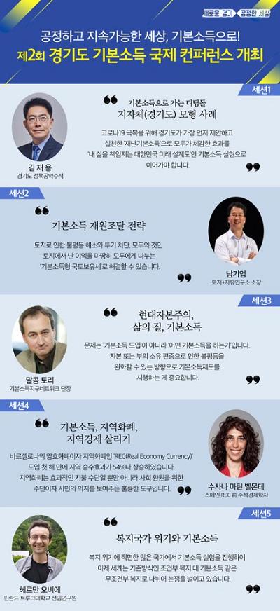 모바일보도자료(국제컨퍼런스).png
