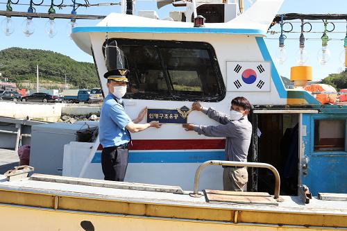 200925-여수해경  민관협업으로 연락두절 선박 발견.png