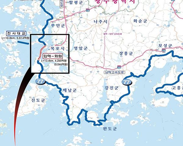 6-1.목포시 대형 soc 사업(국도77호선).png