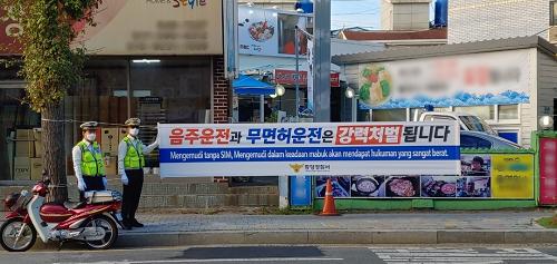 음주,무면허금지홍보 사진.png