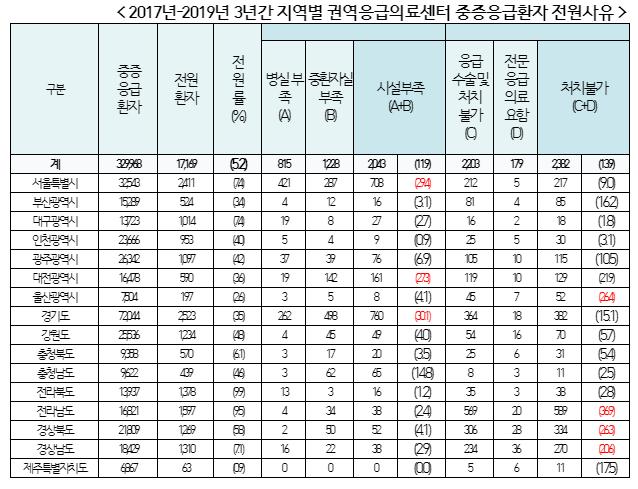 김원희2.PNG