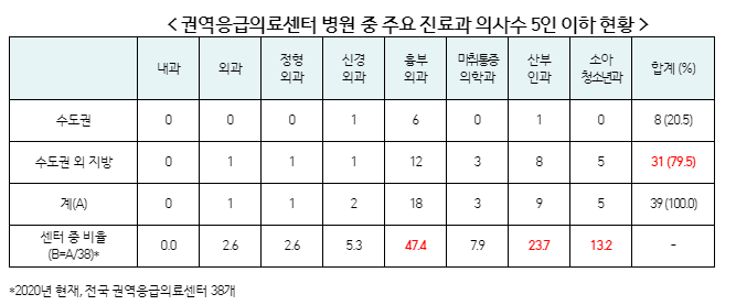 김원희3.PNG