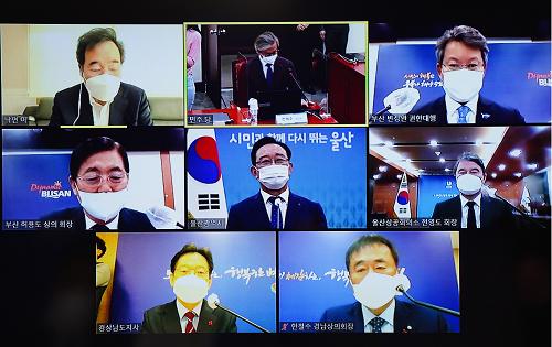 동남권신공항추진단간담회-2.png